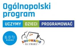 program_udp